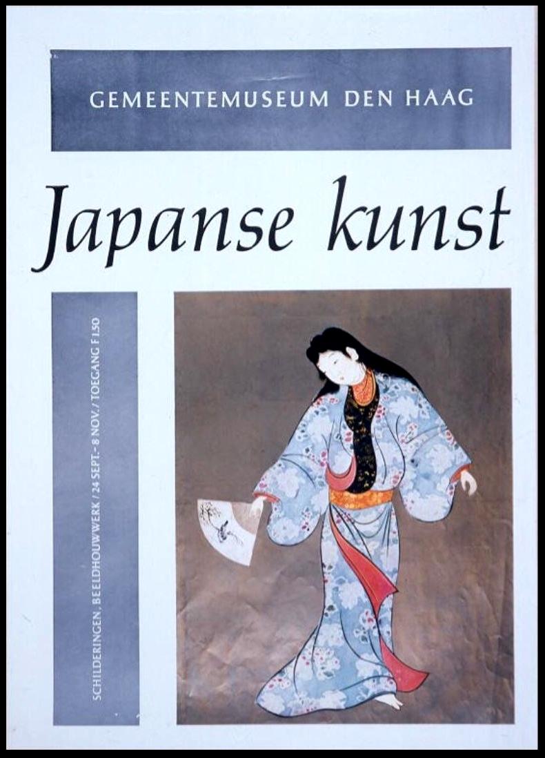 Japanse kunst 1958